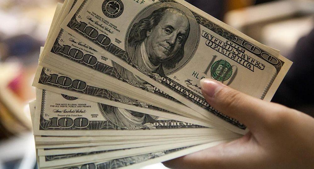El dólar cedió y cerró en $ 39,58 - politica-y-economia